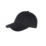 Czapka Cool Comfort coFEE BLACK CO4220.3