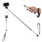 Selfie stick LUPON